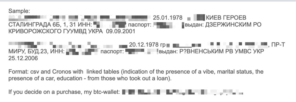Privatbank sample data blurred