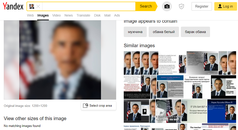Image search on Yandex